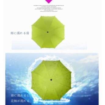 傘 折りたたみ 花が咲く レディース 8本骨 オシャレ 晴雨兼用 日傘 軽量 紫外線 遮光 遮熱 手動開閉 傘カバー付き