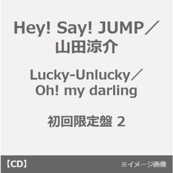 Hey! Say! JUMP/山田涼介/Lucky-Unlucky/Oh! my darling(初回限定盤2/CD+DVD)