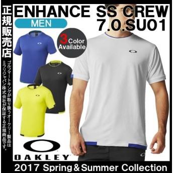 SALE 半袖 クルーシャツ 日本正規品 OAKLEY オークリー エンハンス SS クルー 7.0 SU01 メンズ クルーネックシャツ 433942JP