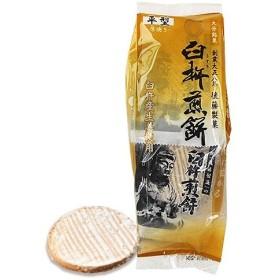 後藤製菓 臼杵煎餅・平 12枚(1枚×12袋)