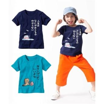 綿100% 前後プリントおもしろプリント半袖Tシャツ2枚組(男の子。女の子 子供服) Tシャツ・カットソー