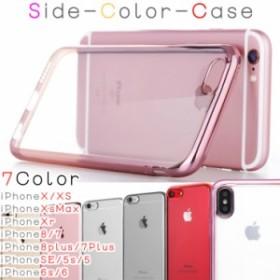 スマホケース 【ガラスフィルム付き】 iphone Xs iphoneXr iphoneXsMax iPhone8 Plus iPhone6s iPhone se スカバー クリアケース