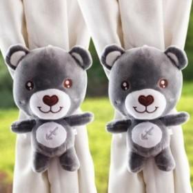 【お取り寄せ】カーテンタッセル ぬいぐるみ風 お鼻がハートのクマ お腹に刺繍 パール風ボタン 2個セット (正面×グレー)