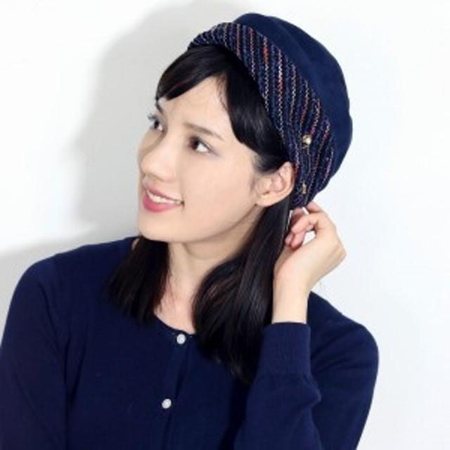 トークハット 秋 冬 レディース モデリア 帽子 日本製 ストレッチスエード ハット トークフー