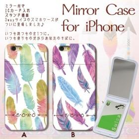 iPhoneX iPhone8 Plus iPhone7 Plus SE iPhone6s Plus ミラー ICカード 付き ケース スマホケース おしゃれ boho ethnic feather