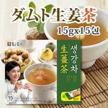 お茶 [ ダムト ] 生姜茶 韓国健康茶x1箱(15gx15包) 生姜 しょうが 健康飲料 韓国茶 韓国食品