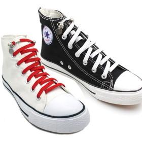 スニーカー - ZAKZAK 結ばない 靴ひも 安い 片手 バックル ボタン レイジー 簡単 大人 キッズ 子供 おしゃれ エクササイズ 便利 雑貨 快適 8R05
