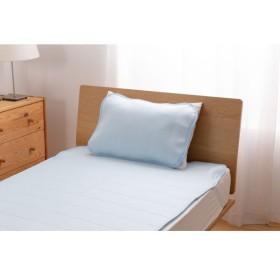 布団カバー シーツ 枕カバー ピローケース 接触冷感通気性に優れたエアー枕パッド同色2枚セット カラー 「ブルー」