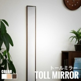 M's collection トールミラー (鏡 壁掛け 角型 スリムサイズ コンパクト ナチュラル ブラウン 姿見 完成品 木製)