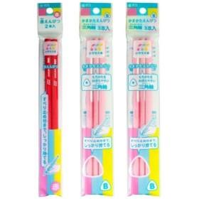 サクラクレパス かきかた鉛筆 B 三角軸 ピンク+赤鉛筆 GエンピツBアカ#20
