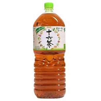 ★まとめ買い★ アサヒ 十六茶 2L PET ×6個【イージャパンモール】