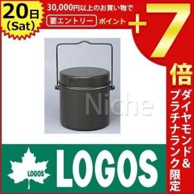 ロゴス クッカー 丸型ハンゴウ 5合 キャンプ 飯盒 炊飯 ごはん 白米 白飯