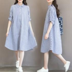 送料無料 シャツ ワンピース ワンピ レディース ロングワンピース 妊婦服 マタニティ 大きいサイズ 体型カバー ルームウェア 721