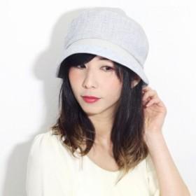 日よけ帽子 麻 リカエナ ハット レディース 春 夏 UV 帽子 遮光 紫外線対策 クロシェ リネンハッ