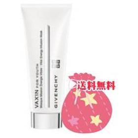 【正規品・送料無料】ジバンシー VAX ユース マスク(75ml)
