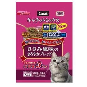 【J】 キャラットミックス ささみ風味のまろやかブレンド (3kg) キャットフード ドライフード