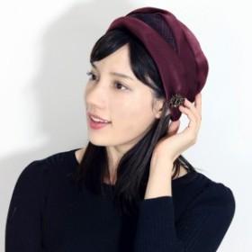 秋冬 ハット トーク フード ミセス モデリア トーク帽 レディース 秋 冬 タックジャガード 婦人