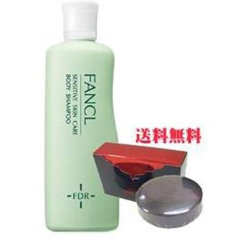 【正規品・送料込】ファンケル 乾燥敏感肌ケア ボディシャンプー(150ml)
