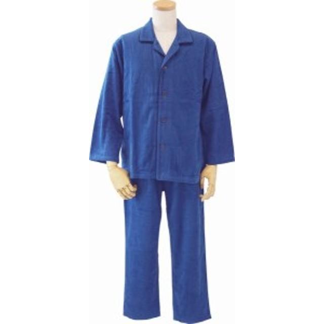 内野(UCHINO) パジャマ ブルー M RPZ18356 B