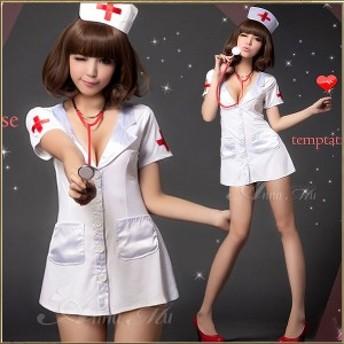 ナース コスプレ ナース服 セクシー ハロウィン コスチューム 制服 看護婦 女医 仮装 白衣 ミニスカ 団体