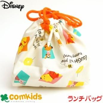 DISNEY(ディズニー)くまのプーさん(Phoo)POOH ランチバッグ (子供用 お弁当袋 巾着袋 通園、通学に)