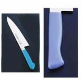 ハセガワ 抗菌カラー包丁 牛刀 18cm MGK-180 ブルー AKL09184H【送料無料】