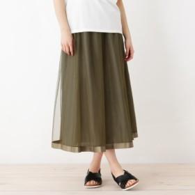 [マルイ]【セール】セパレートチュールスカート/キューティーブロンド(Cutie Blonde)