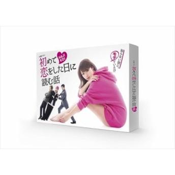 8月下旬入荷予定 初めて恋をした日に読む話 Blu-ray BOX (Blu-ray) TCBD855-TC