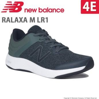 ニューバランス セール newbalance  メンズ ウォーキングシューズ NB RALAXA LR1 4E カーキ