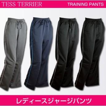 レディース美脚ジャージパンツ / ブーツカット トレーニングウェア ズボン/ TESS TERRIER テステリア
