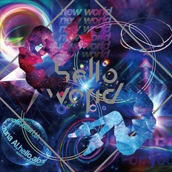 (おまけ付)hello, world / Kizuna AI キズナアイ 【CD) XNAC1-SK