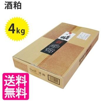 賀茂鶴 新酒粕 4kg 国産 かす漬け 甘酒作り アルコール含有 米麹 糀