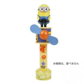 クールファン ミニオン【お菓子】