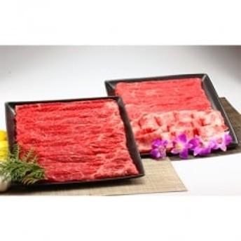 肉職人が推薦する、黒毛和牛切り落とし1kg(すき焼き・焼肉など)
