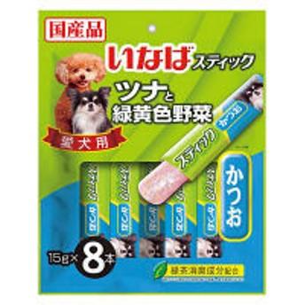 いなば 犬用ツナと緑黄色野菜スティック かつお(15g×8本)1袋