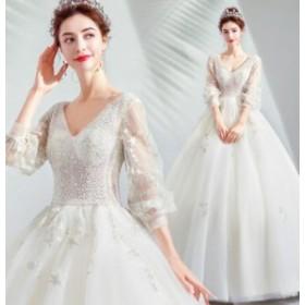 豪華 ロングドレス パーティードレス 袖あり 優雅 ウェディングドレス お呼ばれドレス フェミニン 二次会 演奏会 披露宴 編み上げ