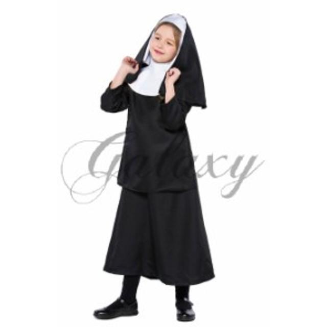 36473ea0d9691 ハロウィン シスター 修道服 修道女 マザー 教会 聖女 聖歌隊 ワンピース キッズ 子供用 コスプレ