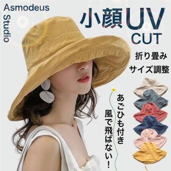 春夏 UVカット帽子 紫外線100%カット!小顔効果 ツバ広ハット帽子 レディース 大きいサイズ 紐付き 飛ばない 折りたたみ 旅行