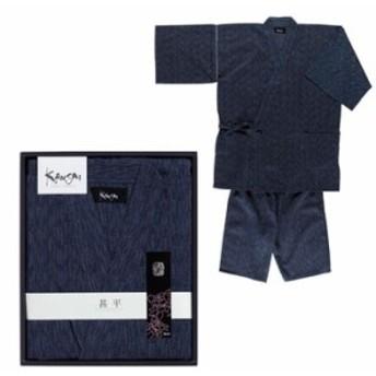 カンサイ 甚平 NKA5003001(代引き不可)
