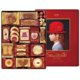 赤い帽子 赤い帽子 クッキー詰合せレッド(代引不可)