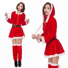 クリスマス サンタ XMAS サンタクロース 可愛い スカート 帽子付き  イベントパーティー コスプレ衣装 sdps1525