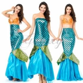 ハロウィン  人魚 人魚姫 ドレス マーメイド 童話 コスプレ衣装 ps2518