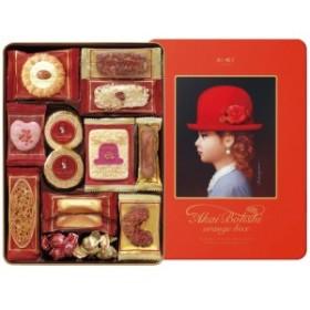 赤い帽子 赤い帽子 クッキー詰合せオレンジ(代引不可)