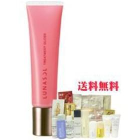【正規品・送料無料】ルナソル トリートメントグロス [01 Pure Pink]