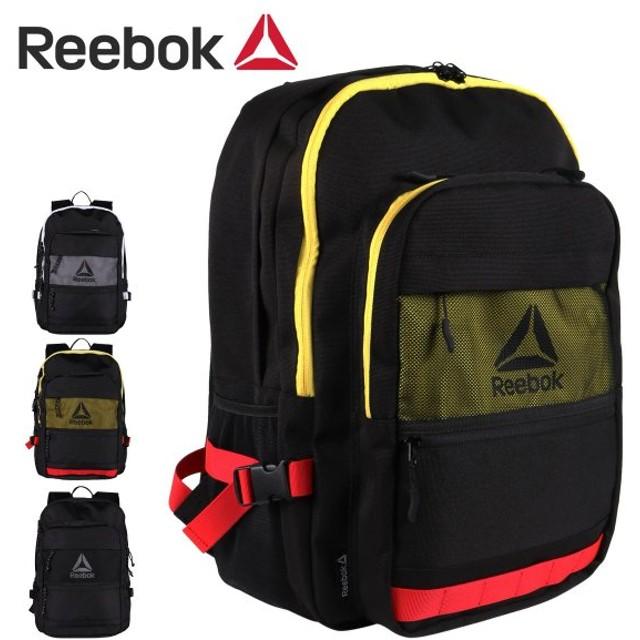 リーボック リュック 20L メンズ レディース LRB5003 Reebok | リュックサック バックパック デイパック A4 通学 スクールバッグ 部活  [PO5]