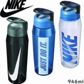 NIKE ナイキ ウォーターボトル ボトル 水筒 クリアボトル TRハイパーチャージ ストロー ボトル HY4001 32oz