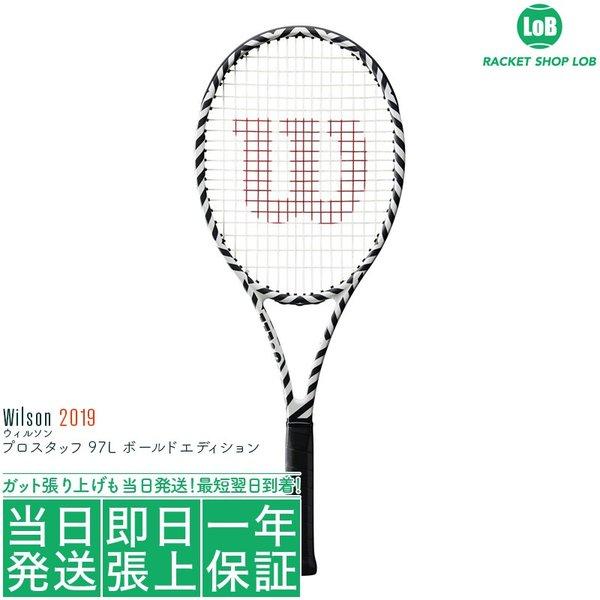 限定モデル ブレード 2019 294g WR001611 ウィルソン 硬式テニスラケット