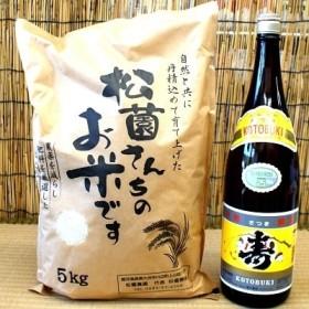 南九州市自慢の美味しい水で作られた焼酎とお米セット