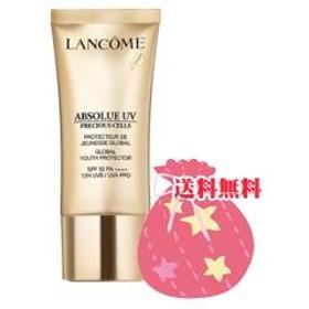 【正規品・送料無料】ランコム アプソリュ プレシャスセル UV(30ml)