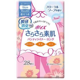吸水パンティライナー 15cc 羽なし 19cm フローラルソープ ポイズ さらさら素肌パンティライナーロング190 徳用1個(28枚) 日本製紙クレシア
